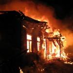 Защитите свой дом от пожара
