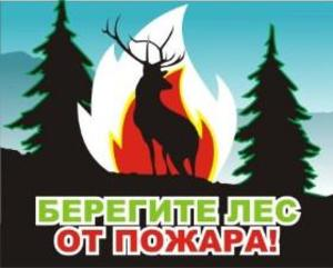 http://selskaya-nov.info/media/cache/7d/11/3a/a2/40/6c/7d113aa2406cc95353a9008e8abe43be.jpg