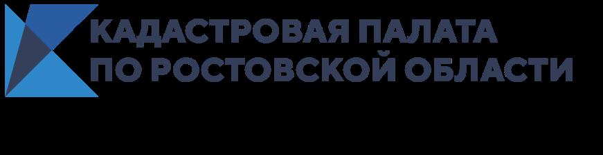 Y:\_СМИ\Фирменный стиль\Брендбук 2020\РОСТОВСКАЯ ОБЛАСТЬ.png